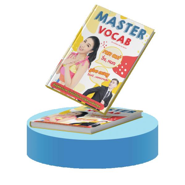Master Vocab