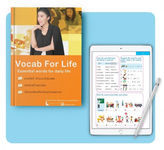 Vocab For Life